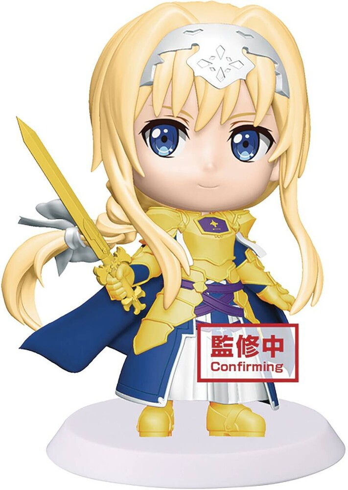 Banpresto - BanPresto Sword Art Online Alicization War of Underworld Chib Alice Fig