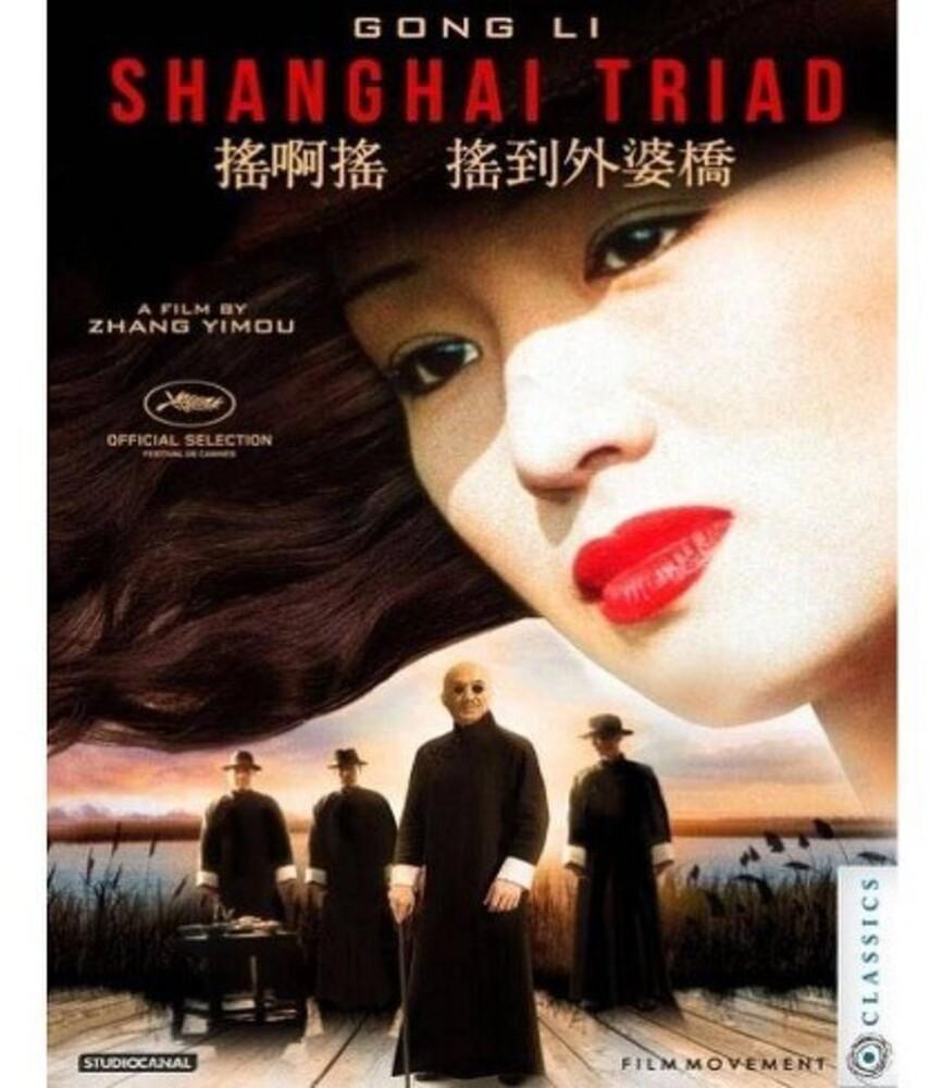 Wang Xiaoxiao - Shanghai Triad