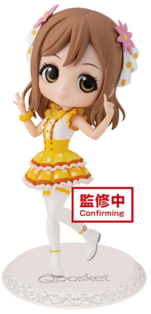 Banpresto - BanPresto - Love Live Sunshine Hanamaru KunikidaQ posket Figure