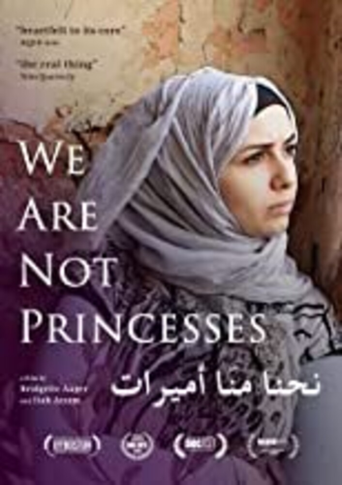 We Are Not Princesses - We Are Not Princesses