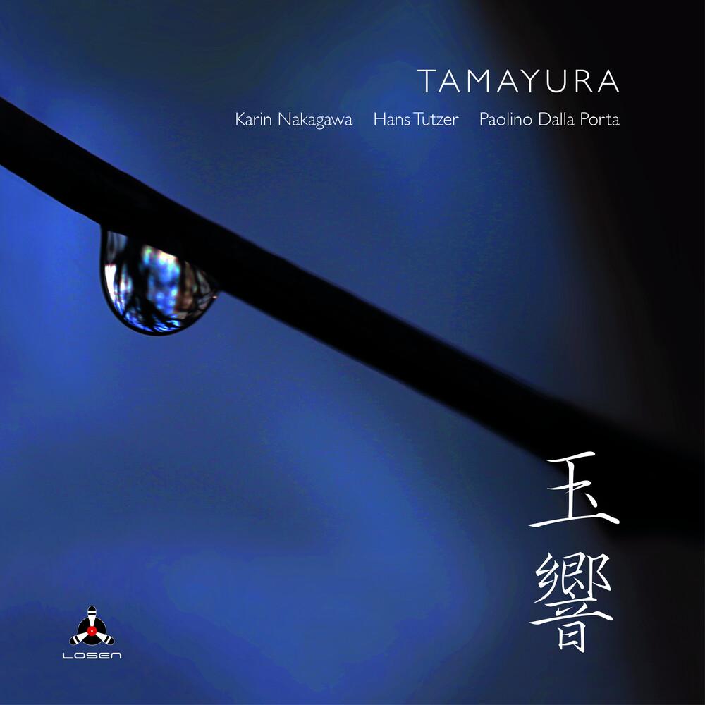 Karin Nakagawa - Tamayura