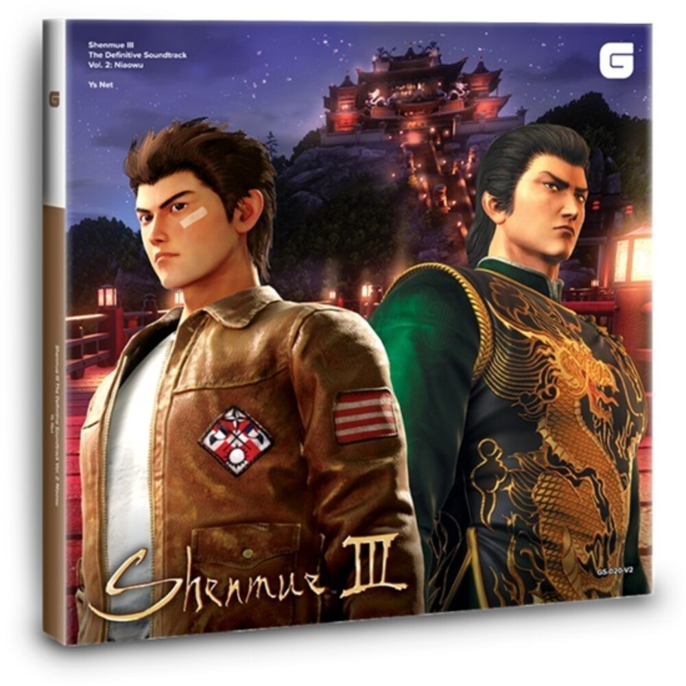 Ys Net (Colv) - Shenmue III - The Definitive Soundtrack Vol. 2: Niaowu