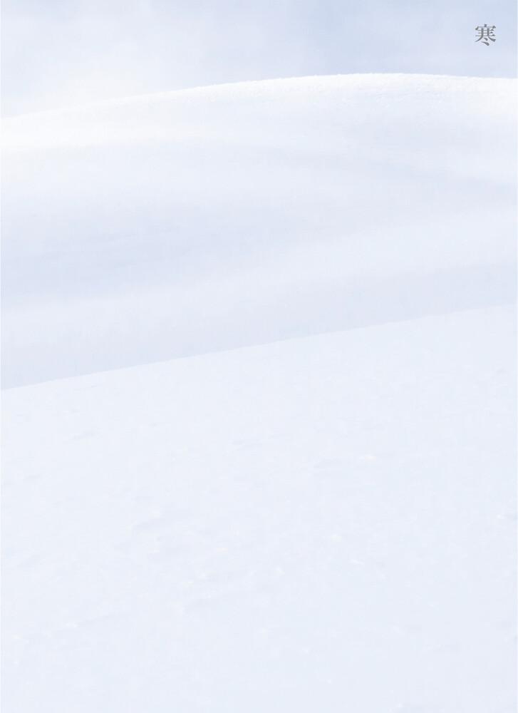 (G)I-DLE - I Burn (Winter Version)
