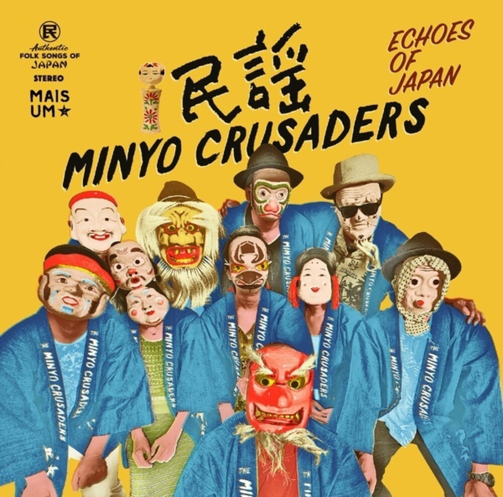 Minyo Crusaders - Echoes Of Japan [Limited Edition] (Uk)