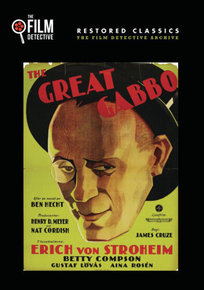 Great Gabbo - Great Gabbo / (Mod)