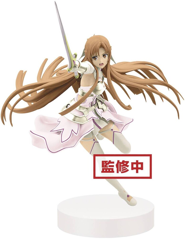 Banpresto - BanPresto Sword Art Online Alicization War of Underworld Asuna the Goddess Fig