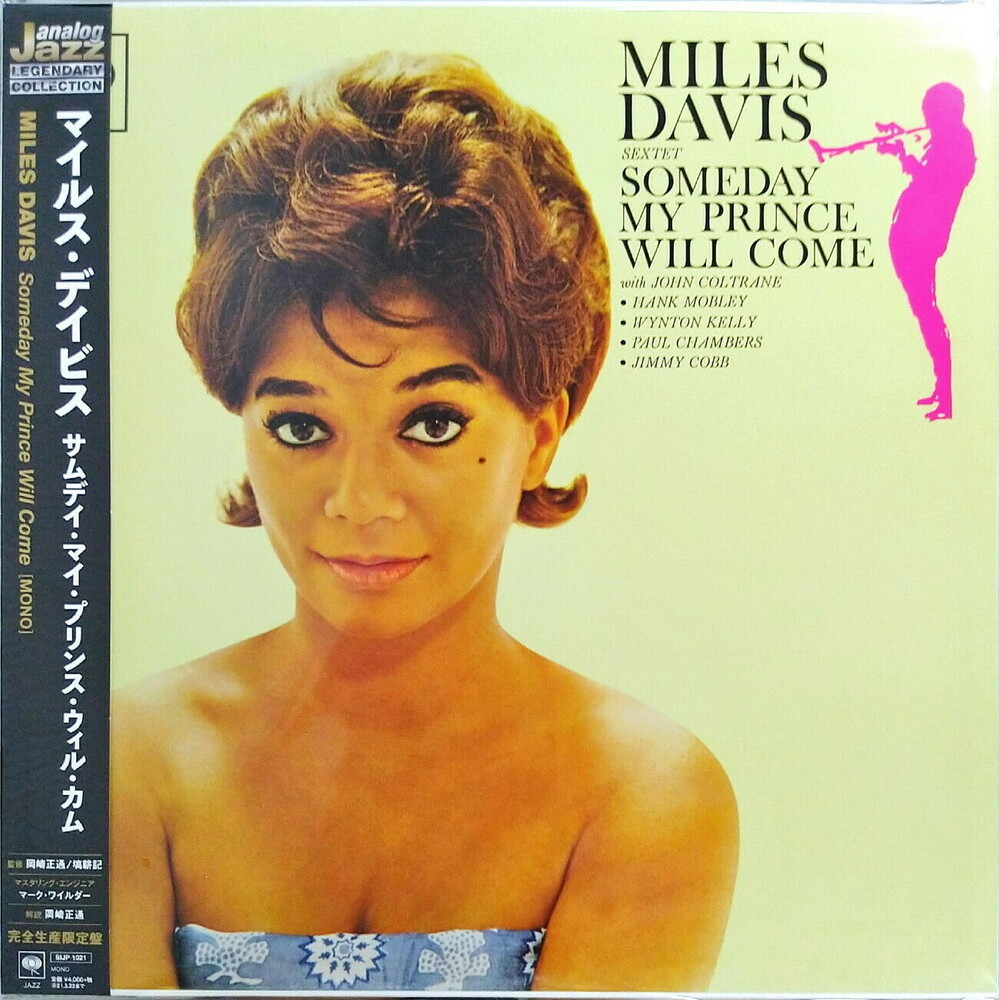 Miles Davis - Someday My Prince Will Come (Jpn)