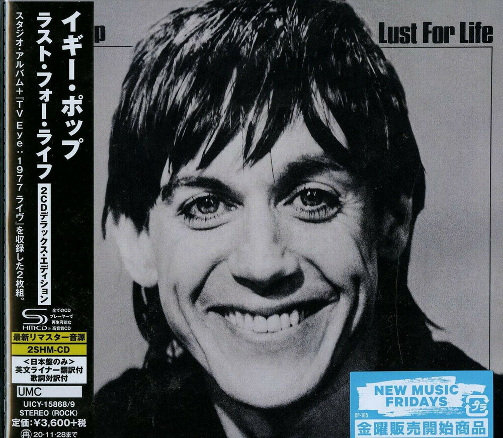 Iggy Pop - Lust For Life [Import Deluxe Edition]