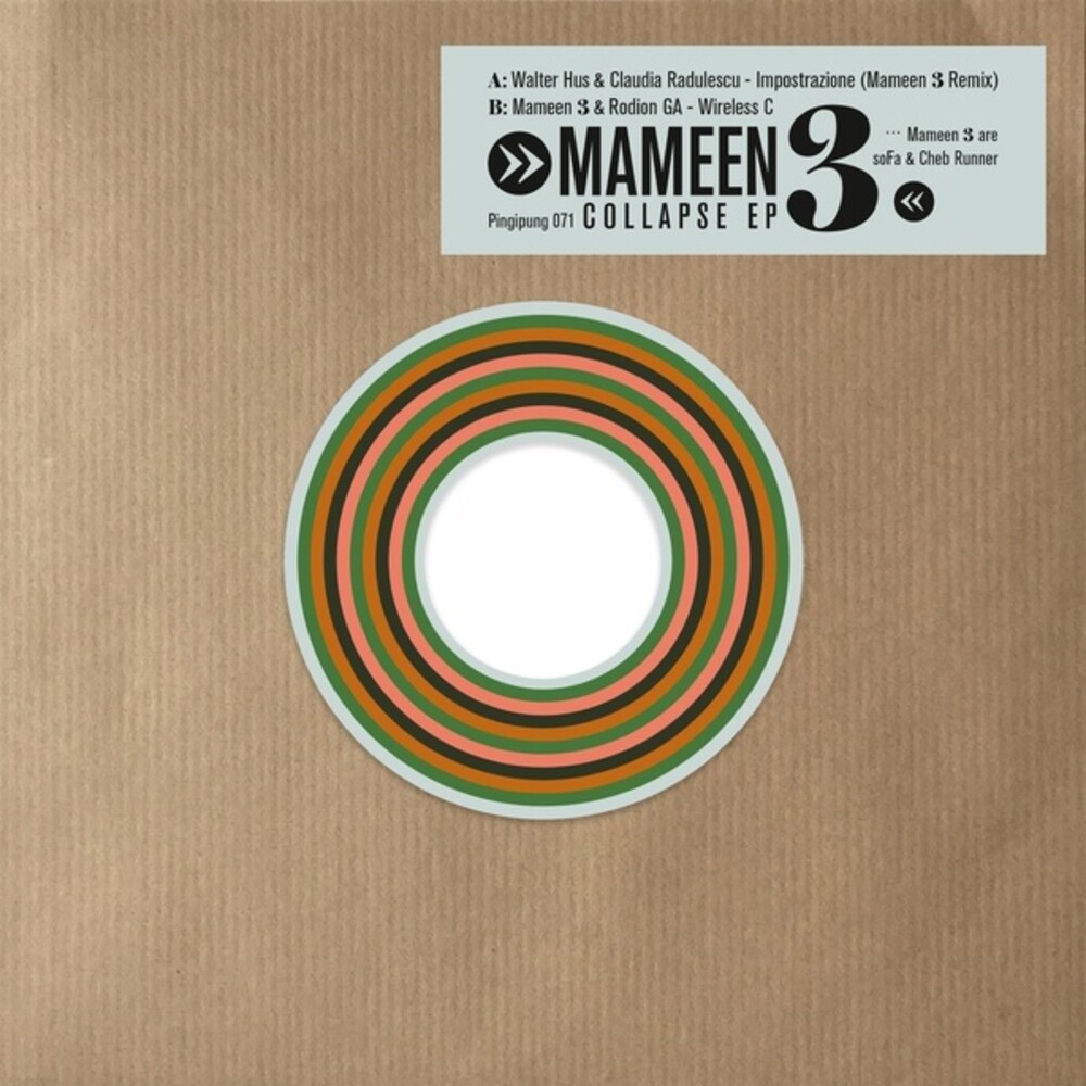 Mameen 3 - Collapse