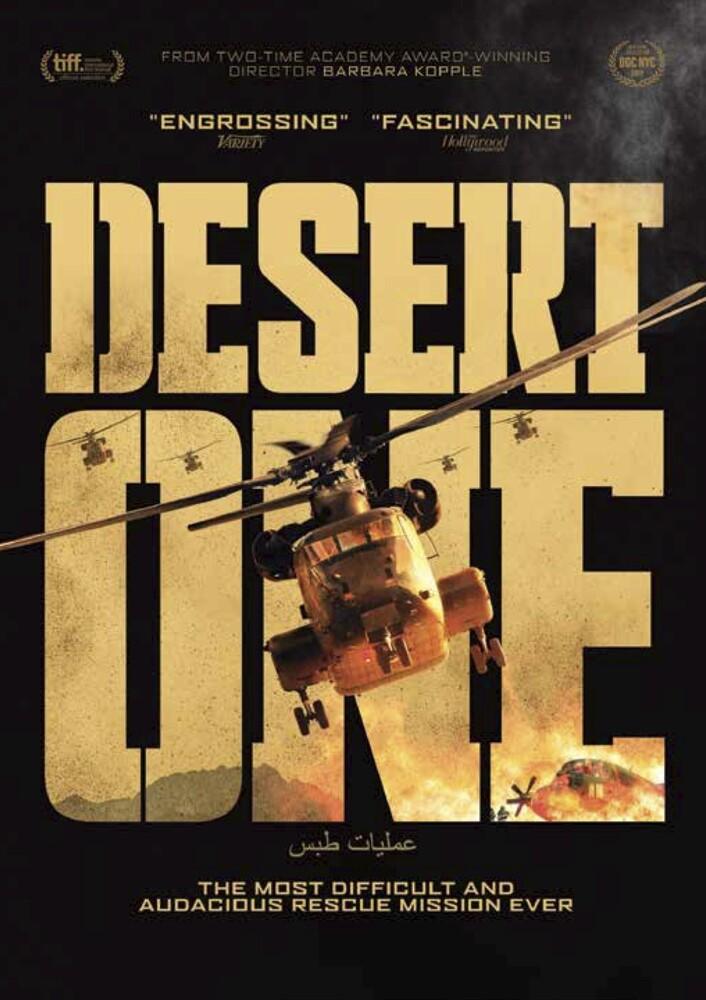 - Desert One (2019)