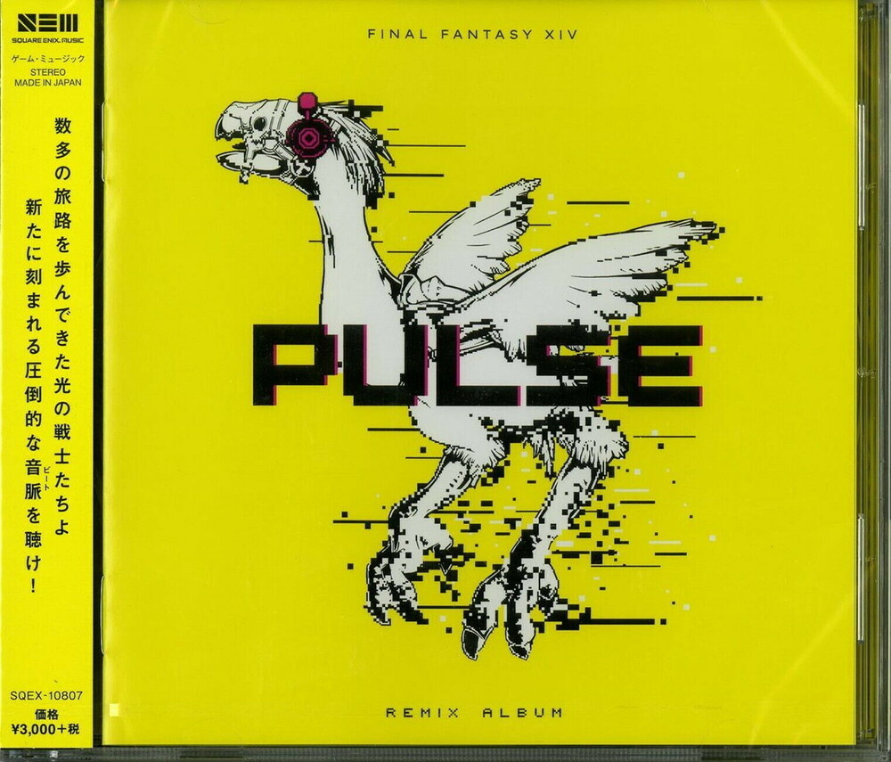 Pulse Final Fantasy 14 Remix Album / OST Jpn - Pulse: Final Fantasy 14 Remix Album / O.S.T. (Jpn)