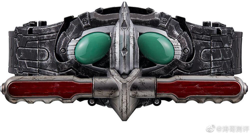 Bandai Csm - Bandai CSM - Kamen Rider - Amazons Driver (Version Alpha)