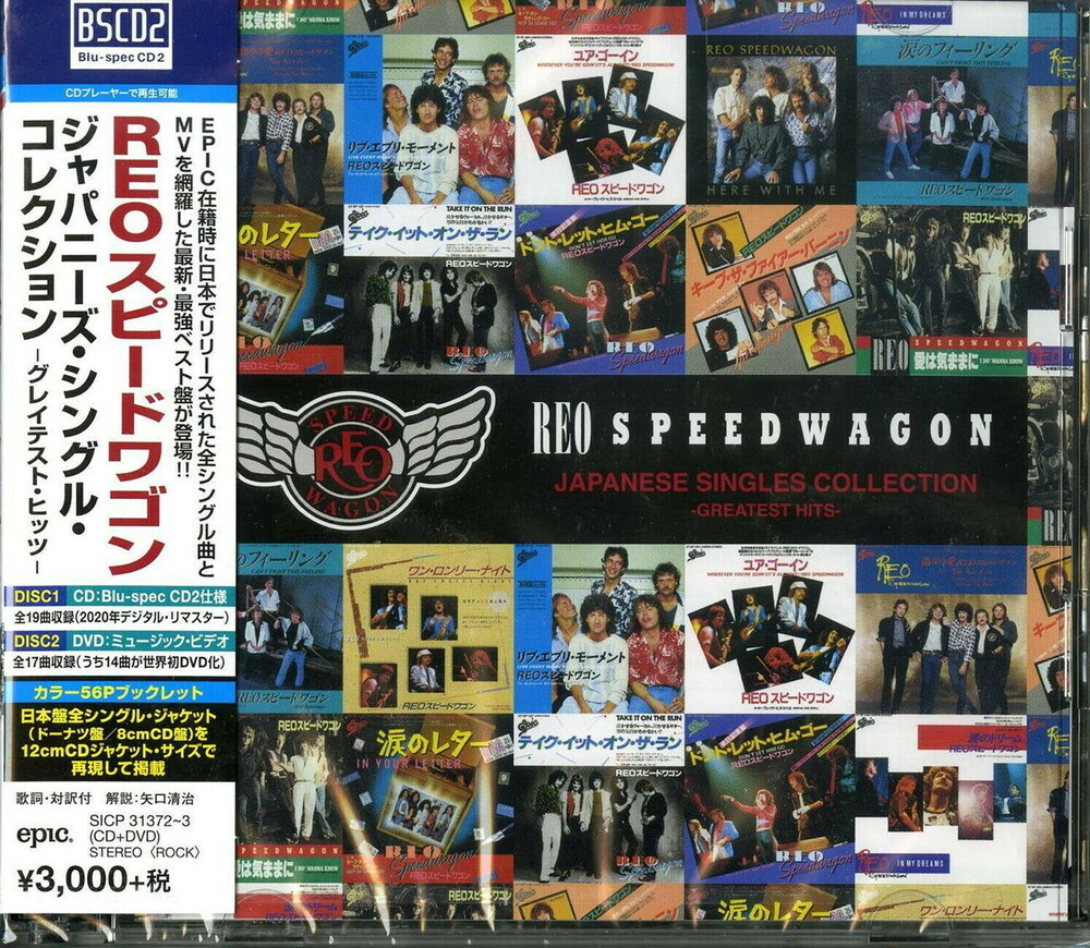REO Speedwagon - Japanese Singles Collection (Blu-Spec CD2 + DVD)