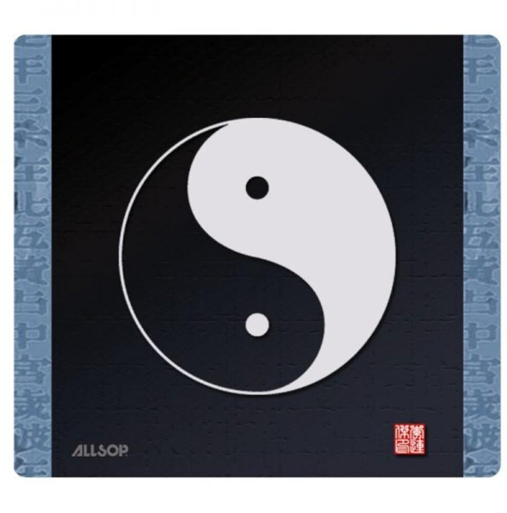 Allsop 28805 Naturesmart Mouse Pad Ying Yang Bk/Wh - Allsop 28805 Naturesmart Mouse Pad Ying Yang (Black/White)
