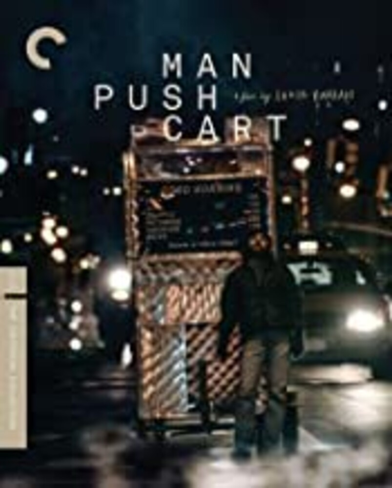 Criterion Collection: Man Push Cart - Man Push Cart (Criterion Collection)