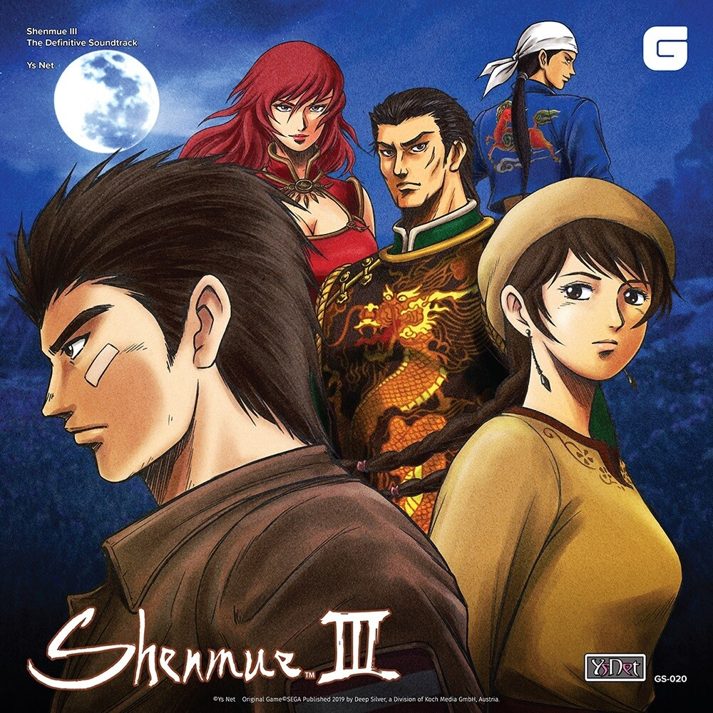 Ys Net - Shenmue Iii - The Definitive Soundtrack: Complete