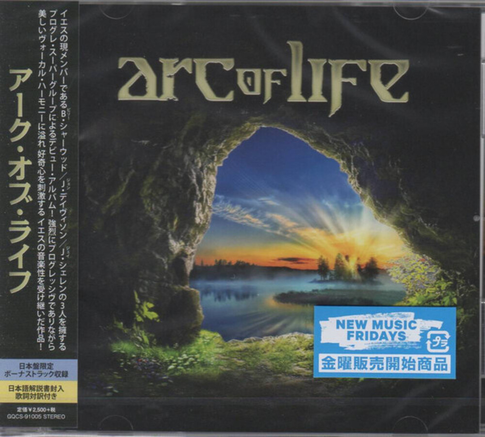 Arc Of Life - Arc Of Life (Bonus Track) [Import]