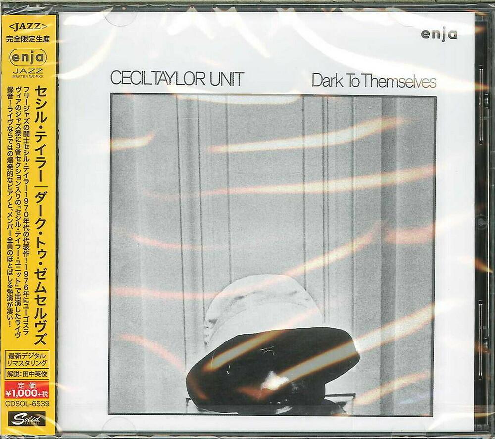 Cecil Taylor - Dark To Themselves [Reissue] (Jpn)