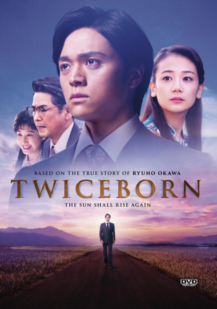 - Twiceborn / (Mod Ac3 Dol)