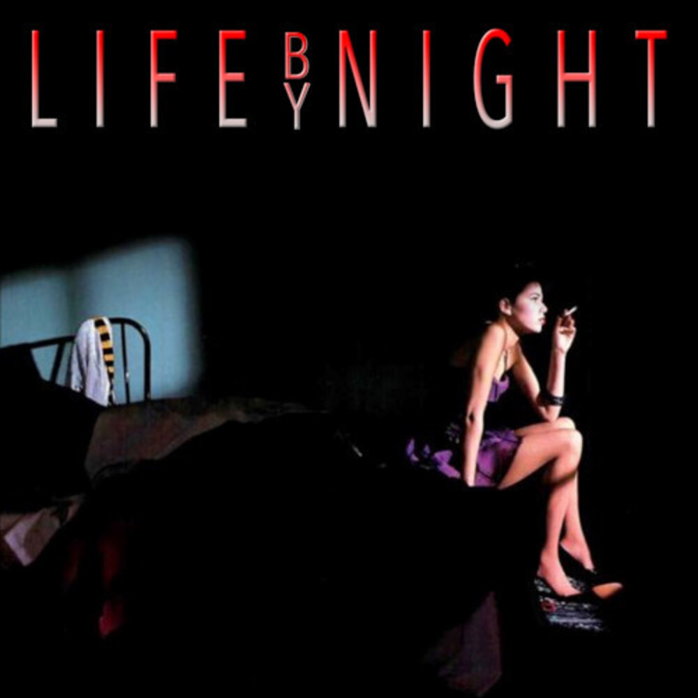 Life By Night - Life By Night
