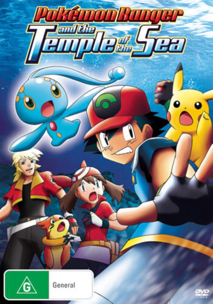 - Pokemon Ranger & The Temple Of The Sea / (Aus)