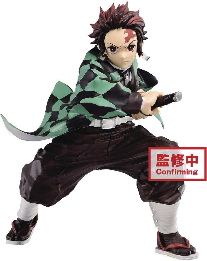 Banpresto - Demon Slayer Maximatic The Tanjiro Kamado ! Figure