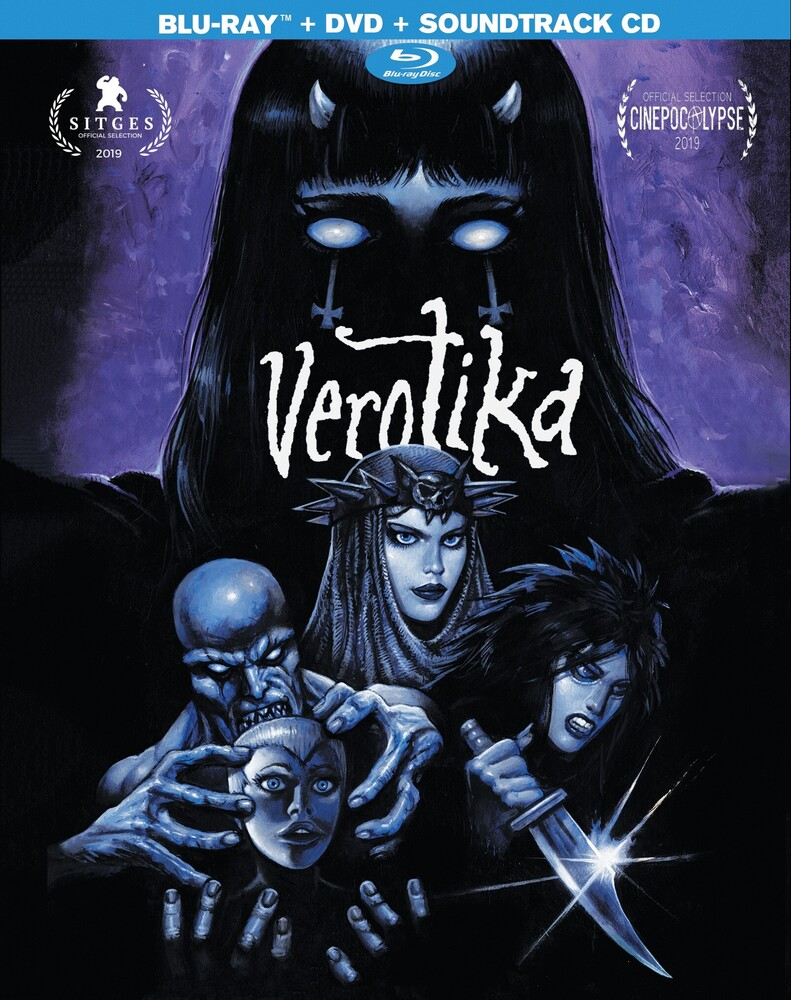 Verotika [Movie] - Verotika [Blu-ray/DVD/CD]