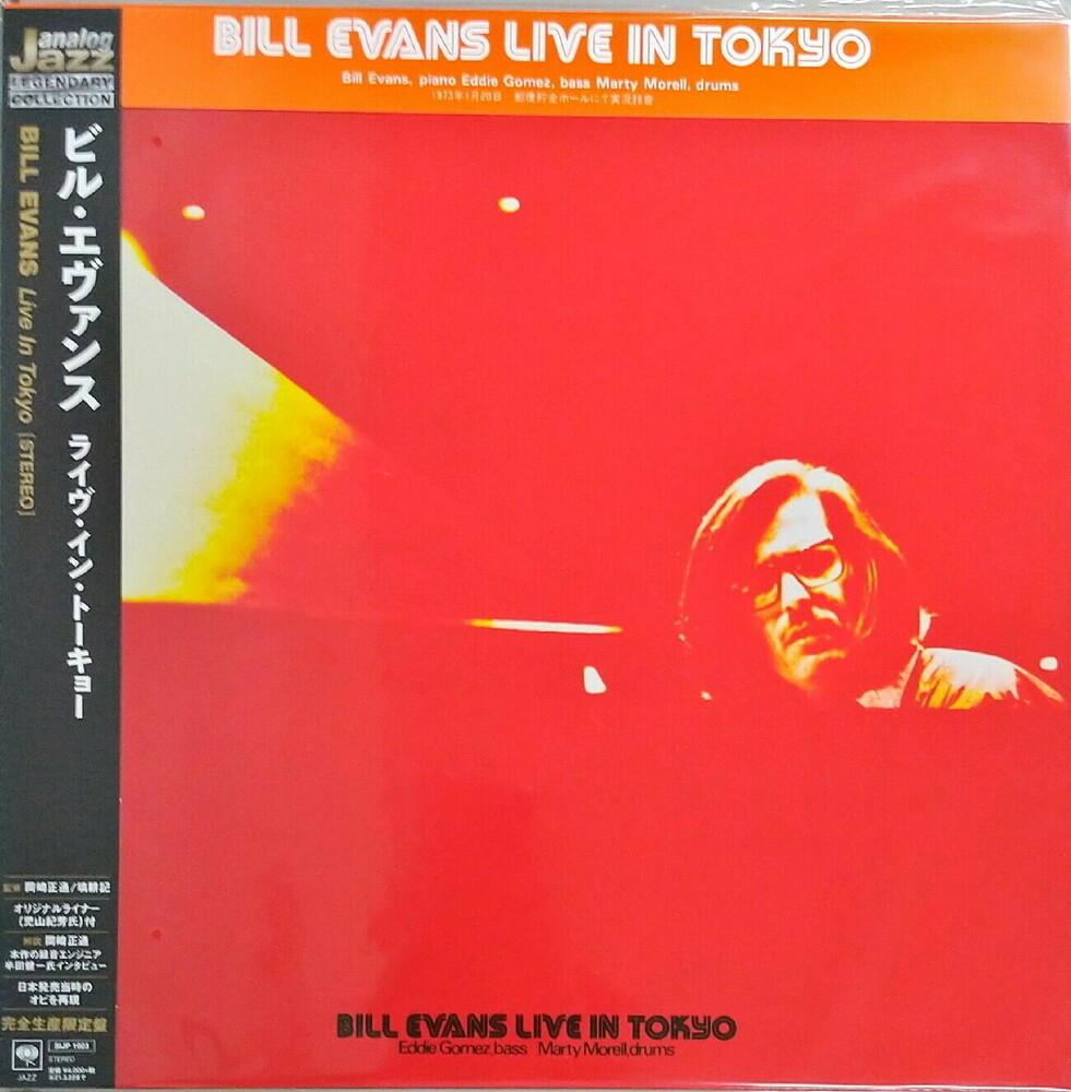 Bill Evans - Live In Tokyo [Import LP]
