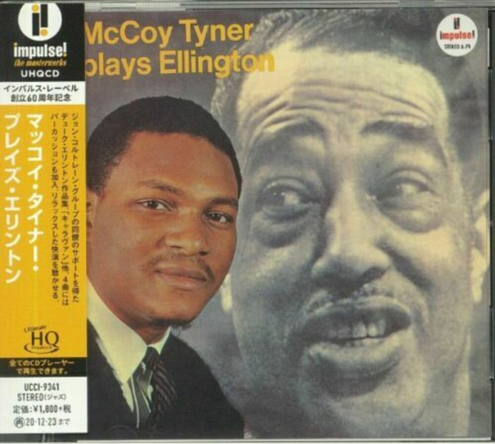 McCoy Tyner - Mccoy Tyner Plays Ellington (Ltd) (Hqcd) (Jpn)
