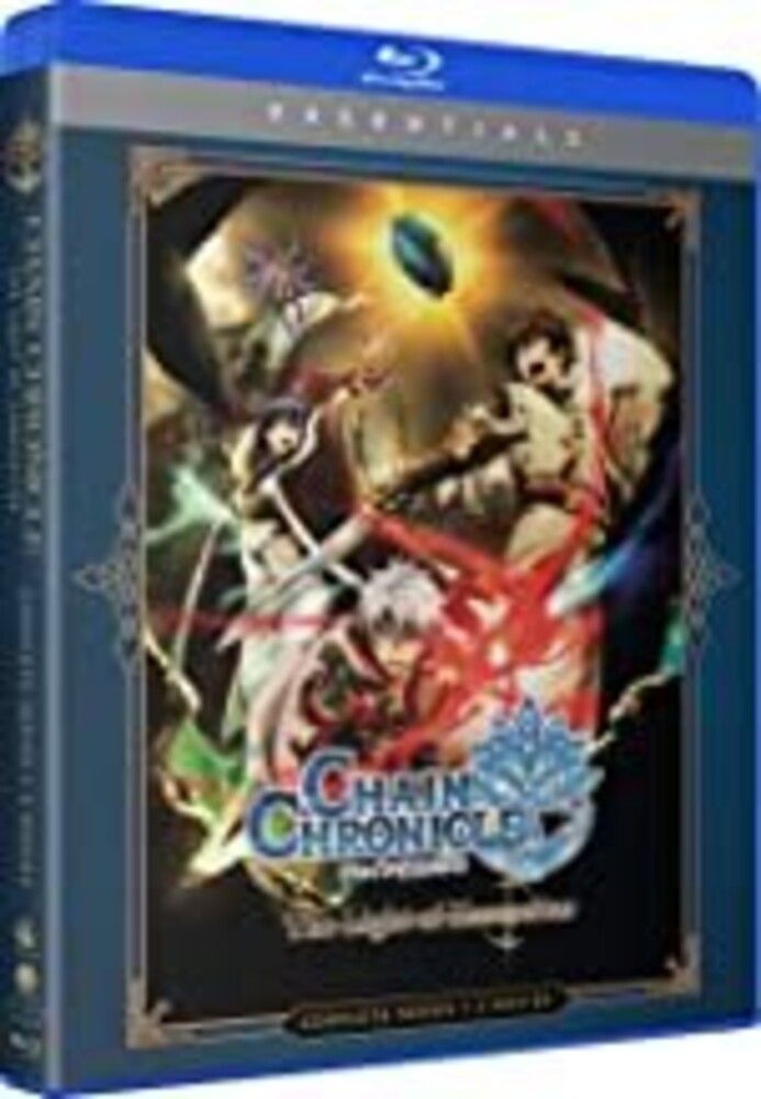 Chain Chronicle: Light of Haecceitas - Complete - Chain Chronicle: The Light Of Haecceitas - The Complete Series