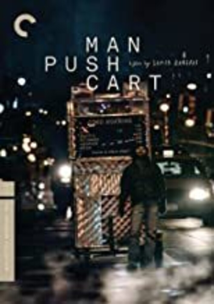 Criterion Collection: Man Push Cart - Criterion Collection: Man Push Cart / (Spec Ws)