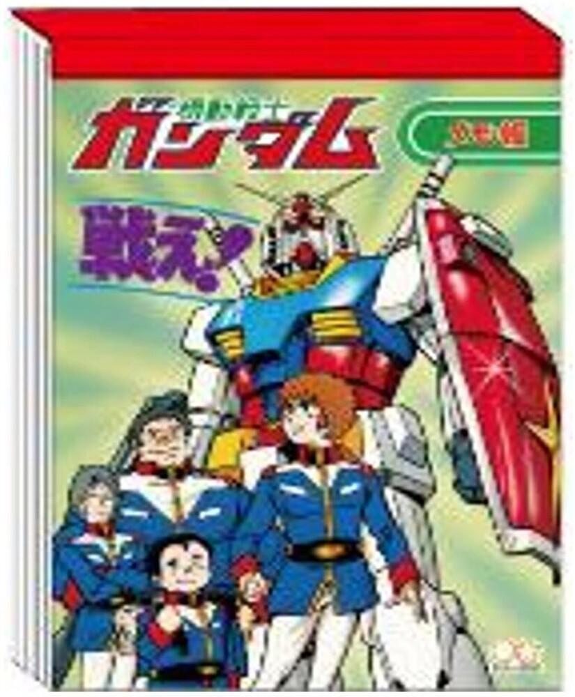Sun Star - Gundam - Free Note GS8 B