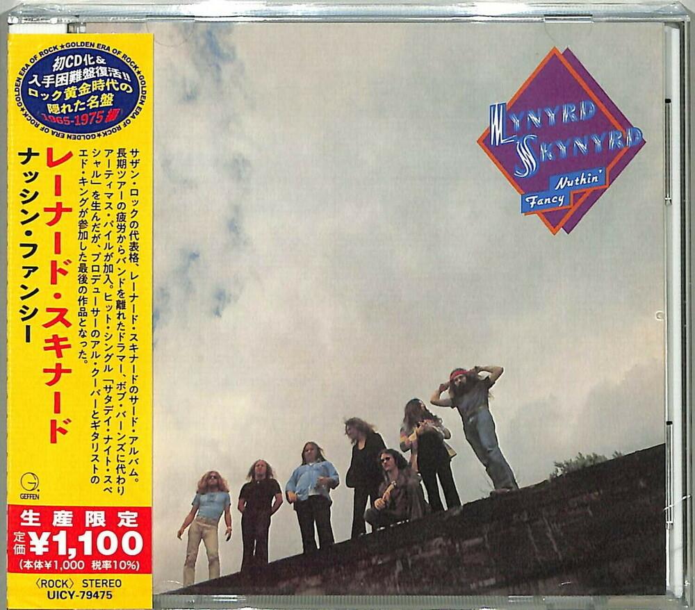 Lynyrd Skynyrd - Nuthin' Fancy (Japanese Reissue) [Import]