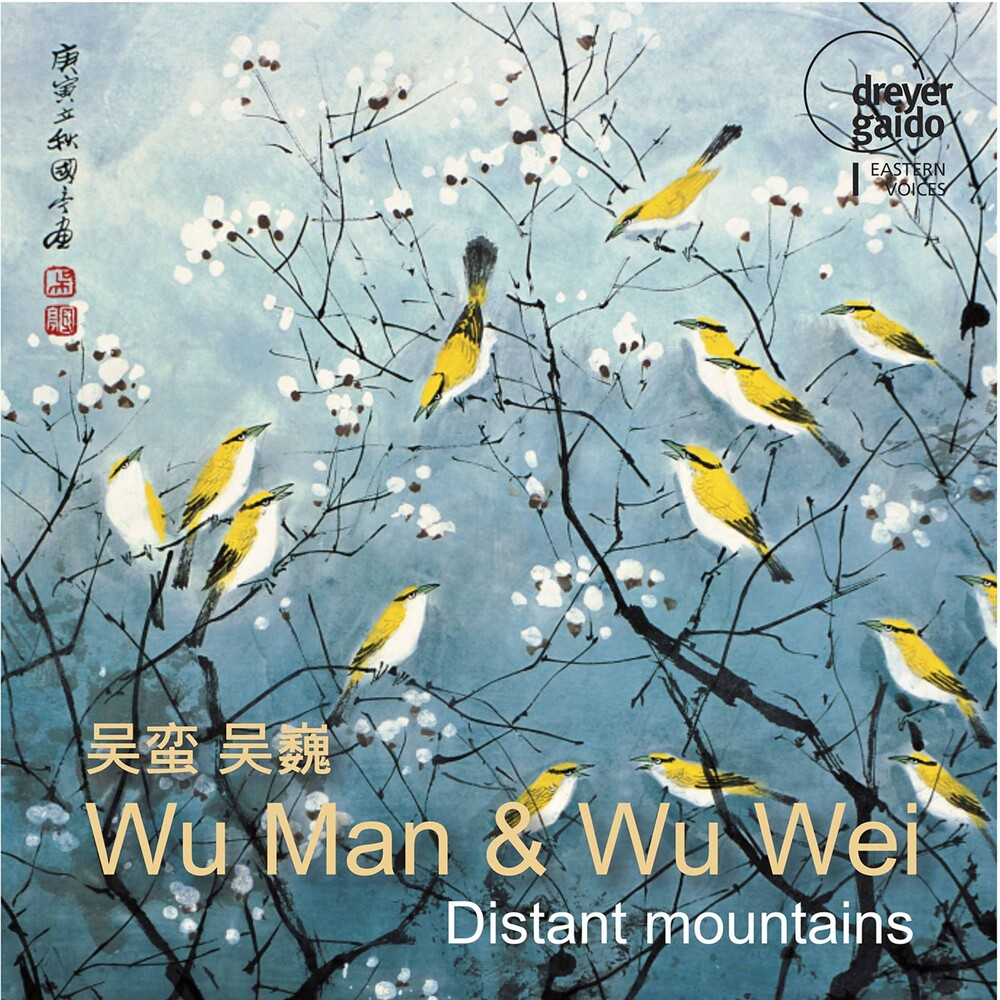Man / Wei - Distant Mountains
