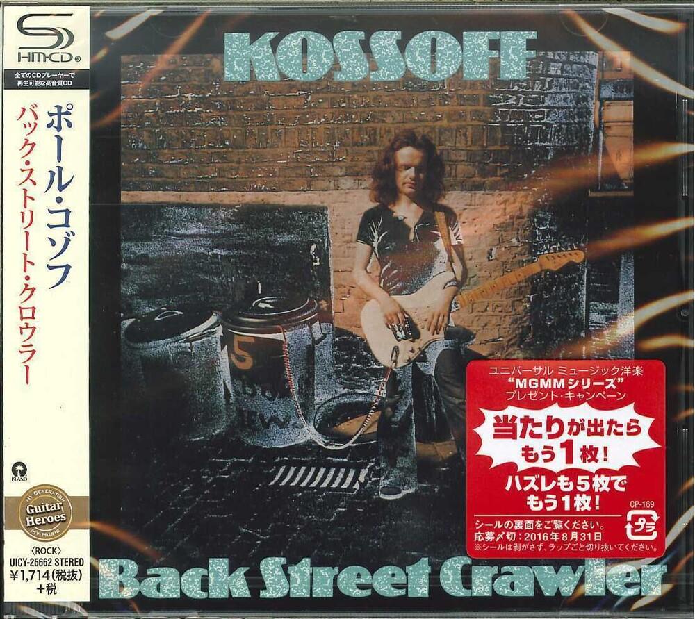 Paul Kossoff - Back Street Crawler (Shm) (Jpn)