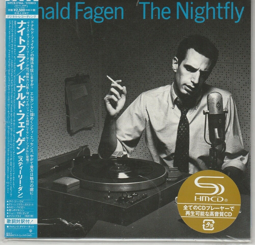 Donald Fagen - Nightfly [Import]