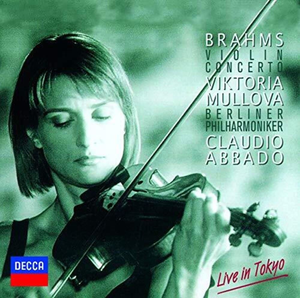 Brahms / Viktoria Mullova - Brahms: Violin Concerto [Limited Edition] (Jpn)