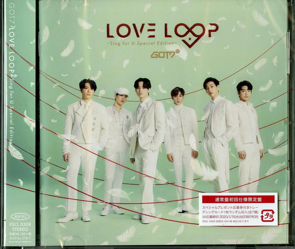 Got7 - Love Loop: Sing For U (Special Edition)