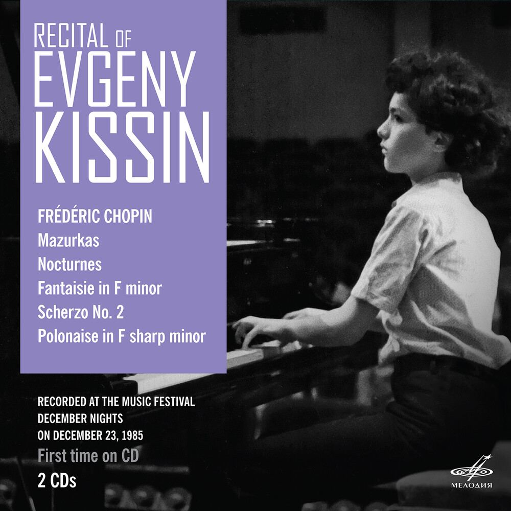 Chopin / Kissin - Recital Of Evgeny Kissin (2pk)