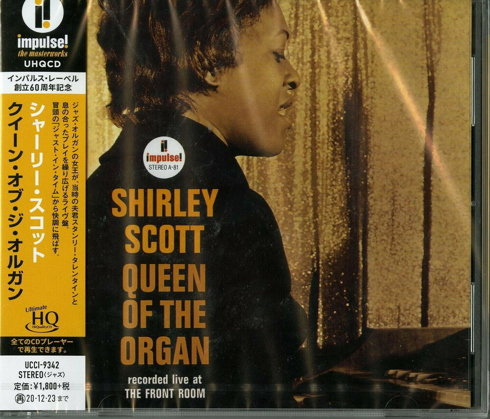 Shirley Scott - Queen Of The Organ (Ltd) (Hqcd) (Jpn)