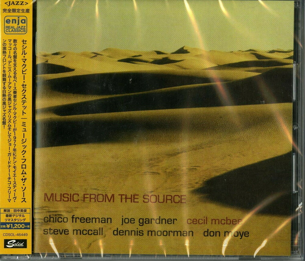 Cecil Mcbee Sextet - Music From Source (Rmst) (Jpn)