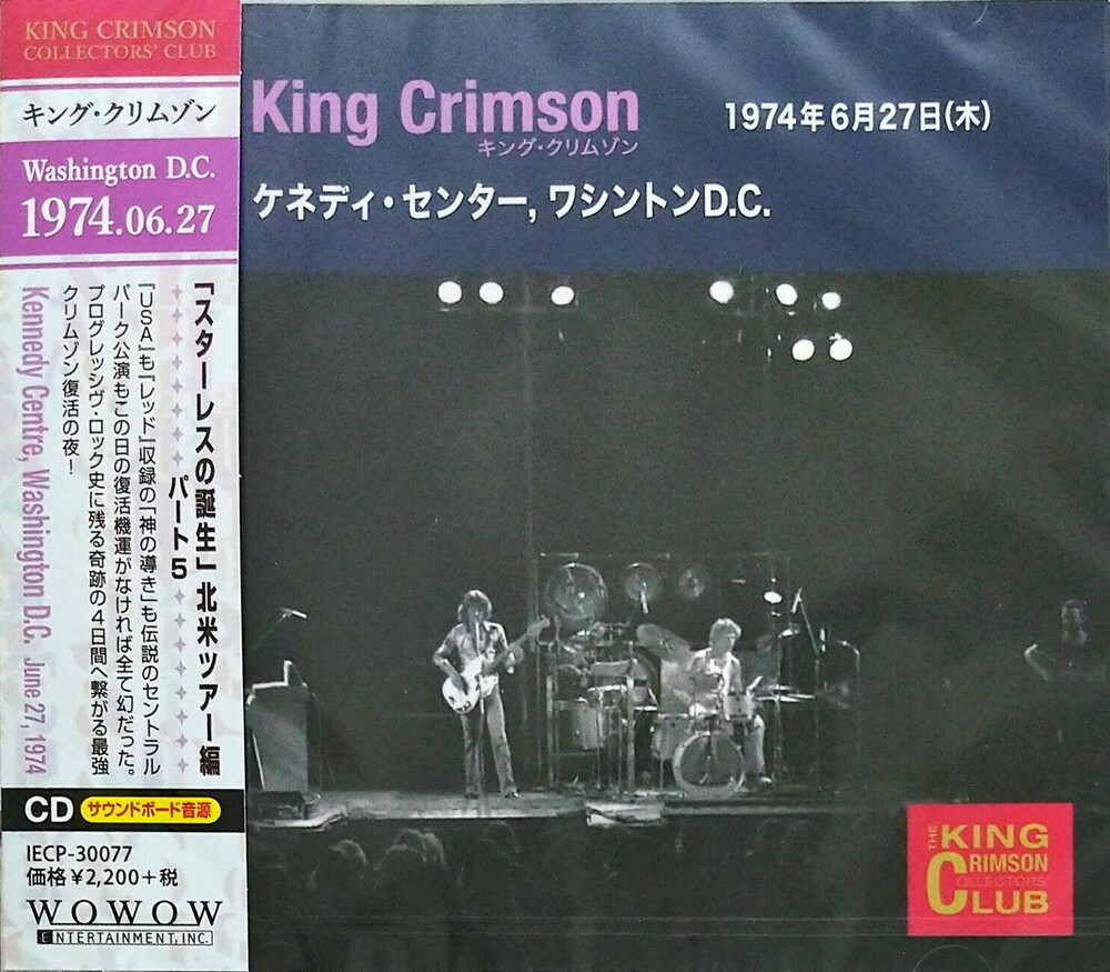 King Crimson - 1974-06-27 Kennedy Centre. Washington DC