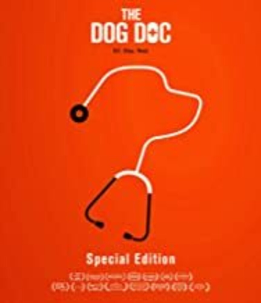 - Dog Doc / (Spec)