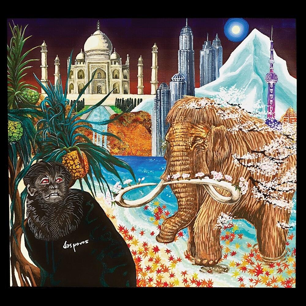 Dos Monos - Dos Siki