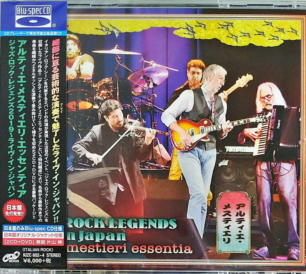 Arti & Mestieri Essentia - Jazz Rock Legends (Live In Japan 2019) (Blu-Spec CD + DVD)