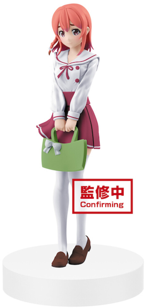 Banpresto - BanPresto - Rent A Girlfriend Sumi Sakurasawa Figure