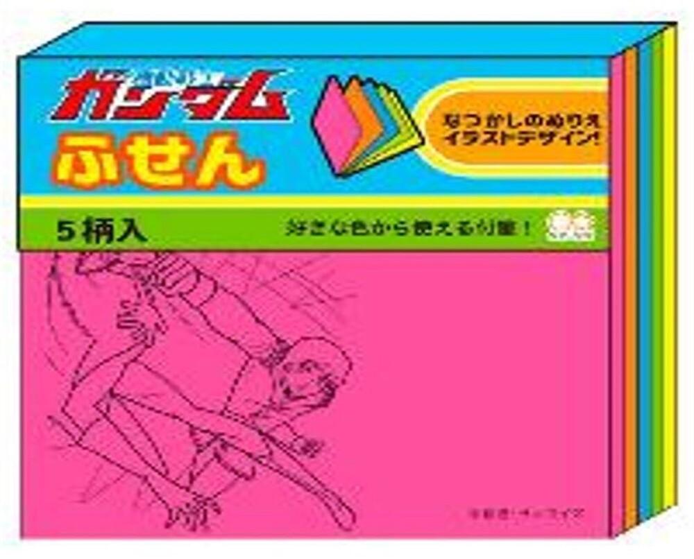 Sun Star - Gundam - Post It GS8 A