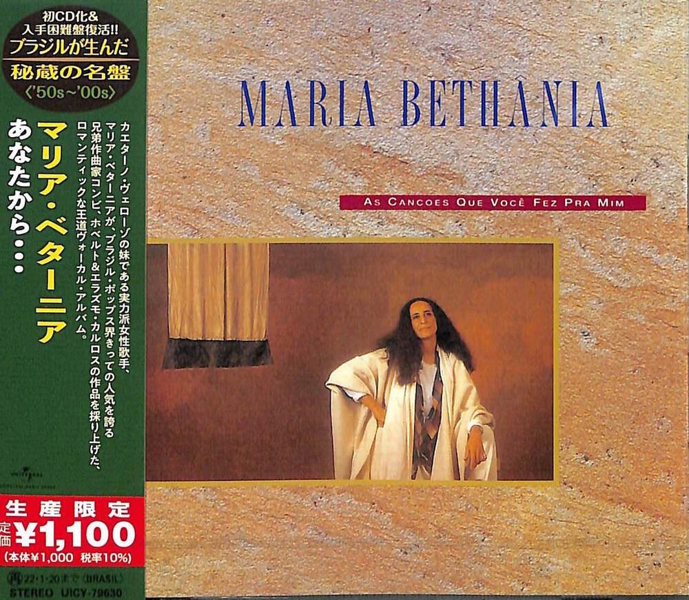 Maria Bethania - As Cancoes Que Voce Fez Pra Mim (Japanese Reissue) (Brazil's Treasured Masterpieces 1950s - 2000s)