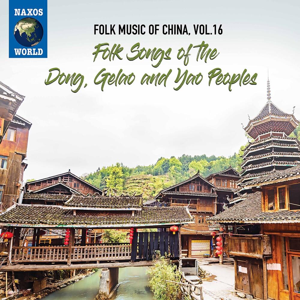 Folk Music Of China 16 / Various - Folk Music Of China 16 / Various