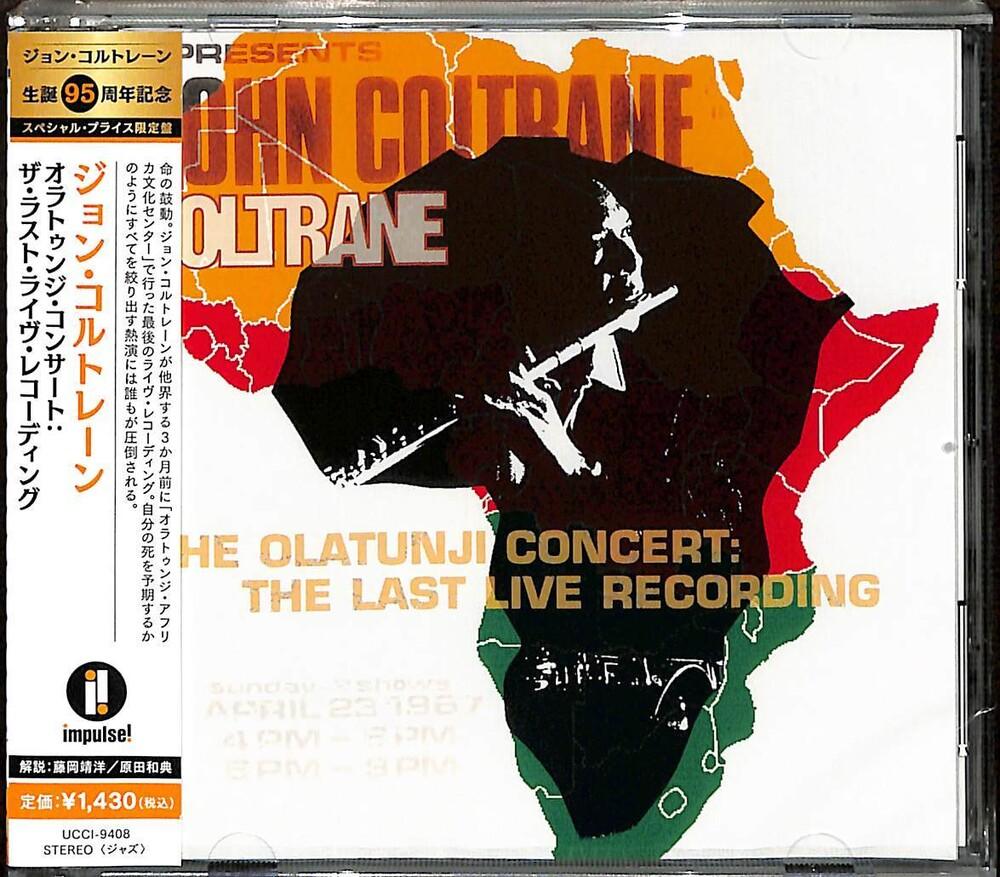 John Coltrane - Olatunji Concert